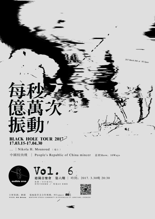 vol6-post3