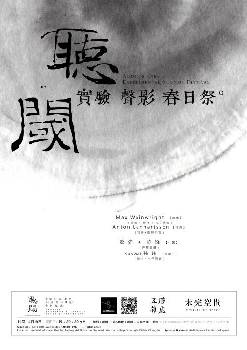 live海报3-01